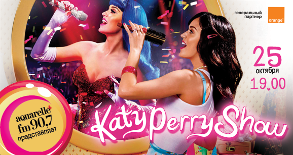 Katy Perry Show