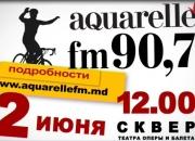 Aquarelle 90,7FM invita la Cursa de ciclism 2012 - 29/05/2012