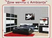 Дом мечты с Ambianța - 02/10/2012