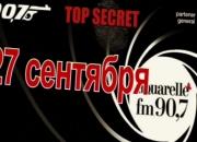James Bond Party - 19/09/2012