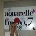 Tany Vander a fost invitata Alinei Dabija, in direct pe Aquarelle FM cu salutari pentru ascultatori!