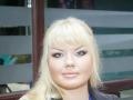 Букарь Ольга