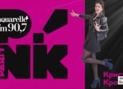 CRISTINA CROITORU_P!NK PARTY Aquarelle 90,7 FM - 05/12/2014