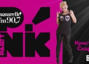 CRISTINA SCARLAT_P!NK PARTY Aquarelle 90,7 FM - 05/12/2014