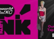 OLIA TIRA_P!NK PARTY Aquarelle 90,7 FM - 05/12/2014