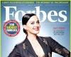 Кэти Перри названа самой высокооплачиваемой знаменитостью в мире