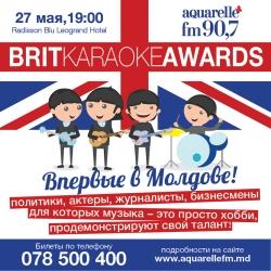 Приходи на Brit  Karaoke Awards!